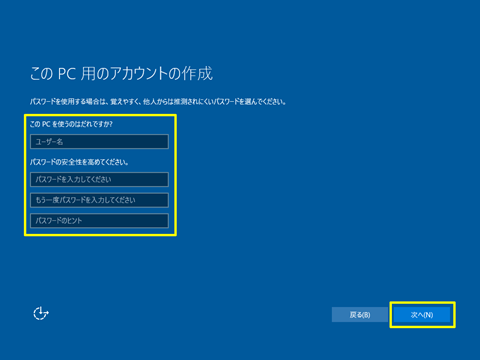 Windows10-Build10586-Install-12-1a