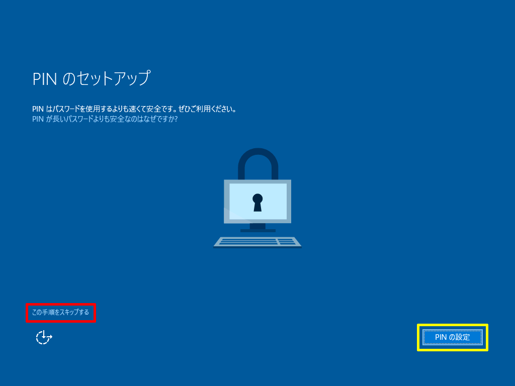 Windows10-Build10586-Install-13a.png