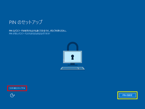 Windows10-Build10586-Install-13a