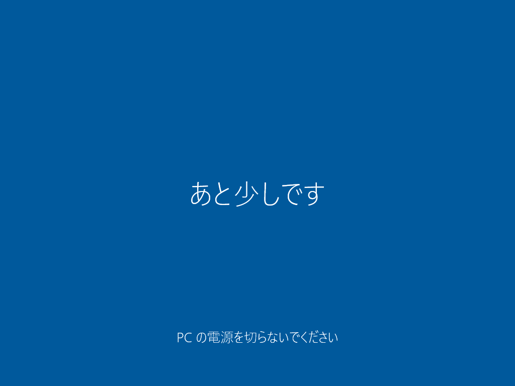 Windows10-Build10586-Install-16.png