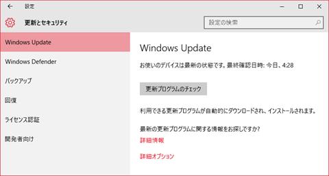 Windows10-WindowsUpdate-TH2-01_thumb.png
