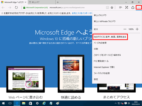 Windows10-build10576-03a