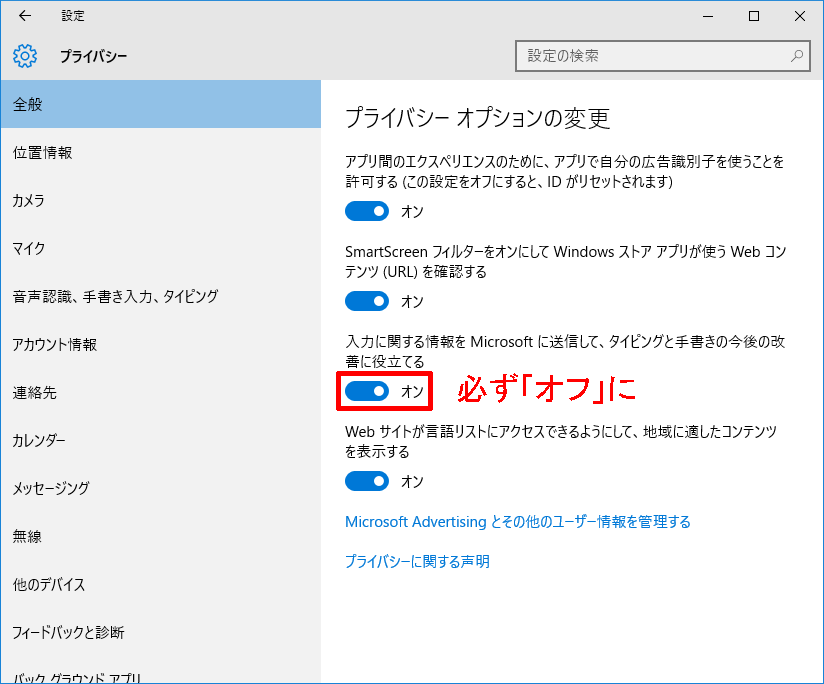 Windows10-privacy-11a.png