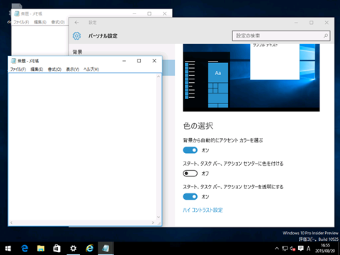 Windows10_Build10525_01