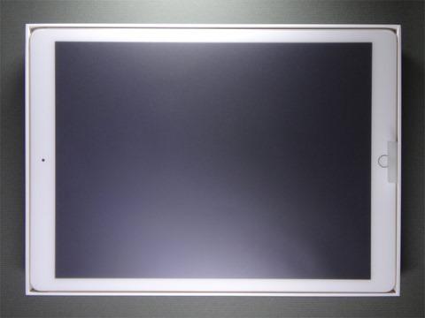 iPad-Pro-Box-01a