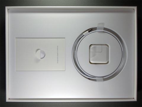 iPad-Pro-Box-02a