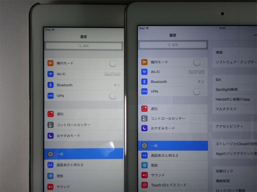 iPad-Pro-Display-04a.jpg