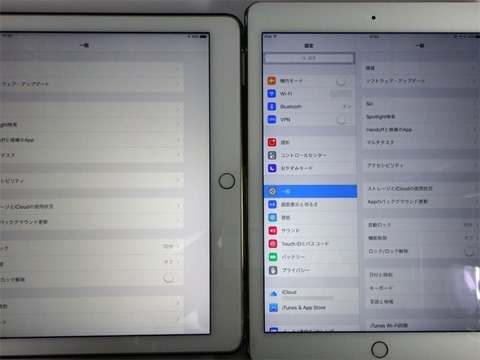 iPad-Pro-Display-05a