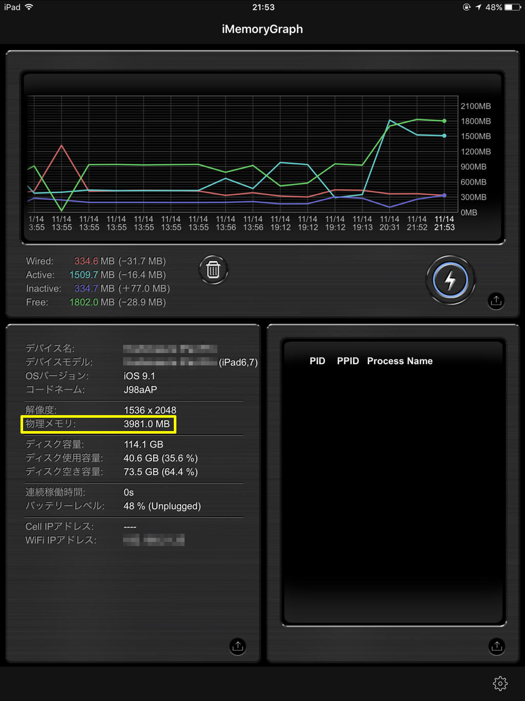 iPad-Pro-iMemoryGraph-01a.png