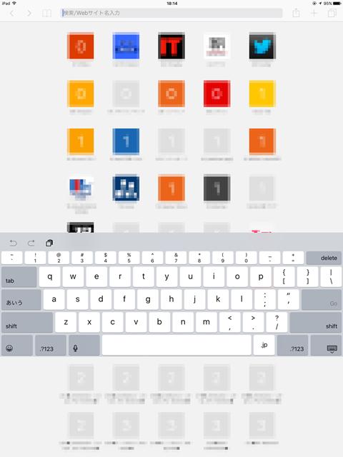 iPad-Pro-keyboard-03a