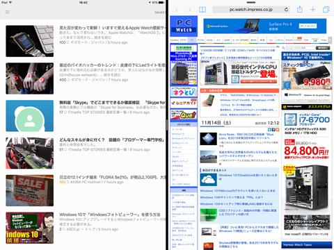 iPad-Pro-split-view-03a