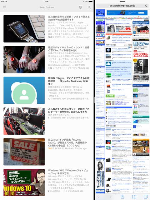 iPad-Pro-split-view-04a