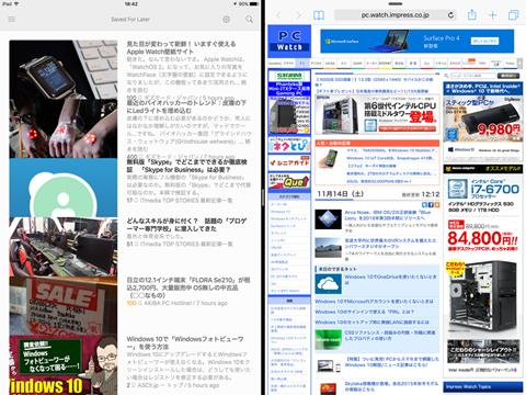 iPad-Pro-split-view-05a