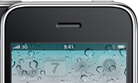 iPhone_speaker.png
