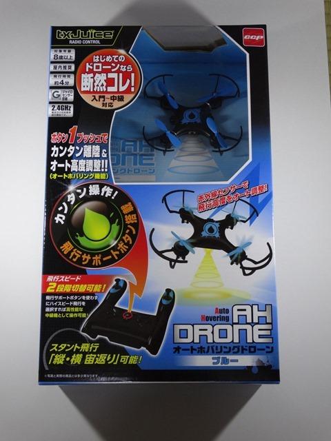 AH-Drone-01