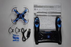 AH-Drone-03.jpg