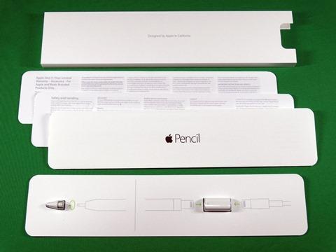 Apple-Pencil-Box-04