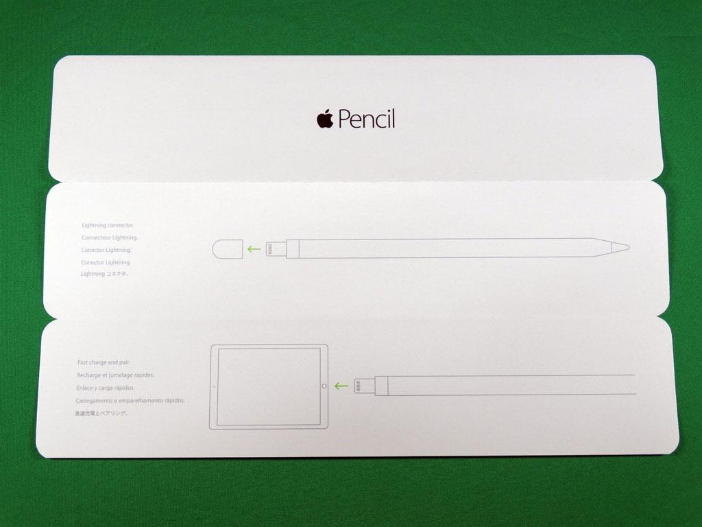 Apple-Pencil-Box-05.jpg