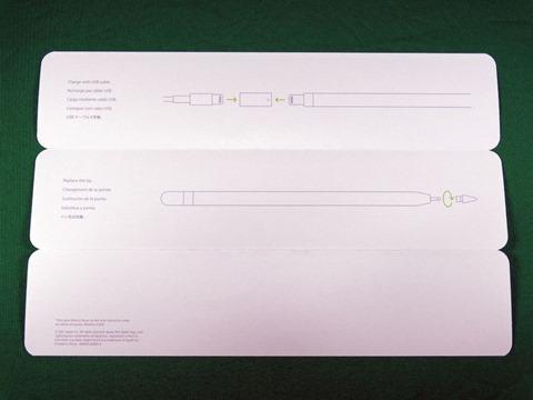 Apple-Pencil-Box-06