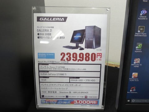 DOSPARA-GALLERIA-06