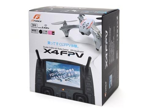 G-Force-X4-FPV-04