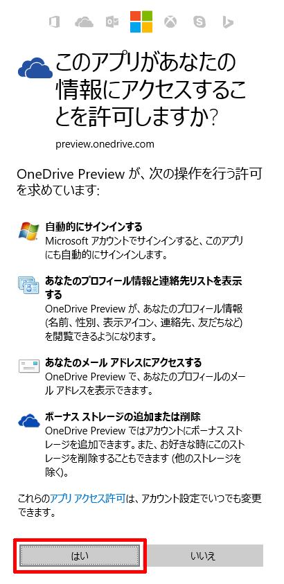 OneDrive-keep-storage-04