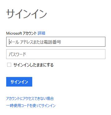 OneDrive-keep-storage-07