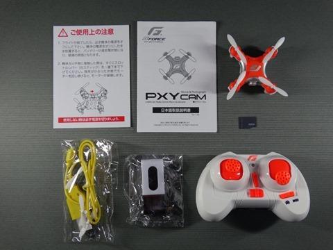 PXY-CAM-13