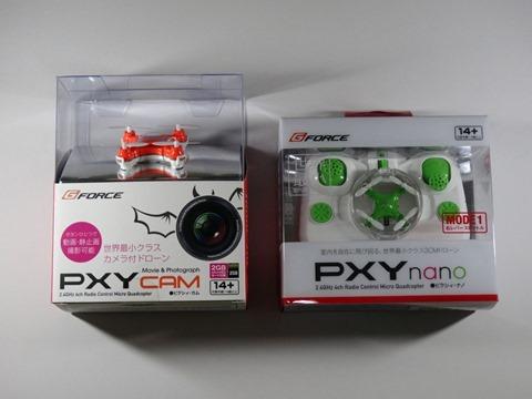 PXY-nano-11