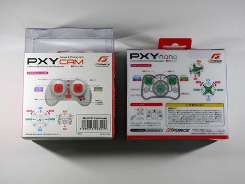 PXY-nano-12