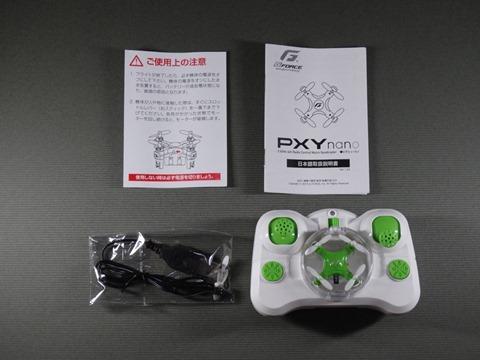 PXY-nano-13