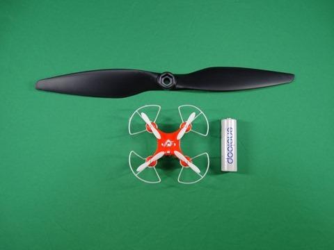 SkyRider-Drone-01
