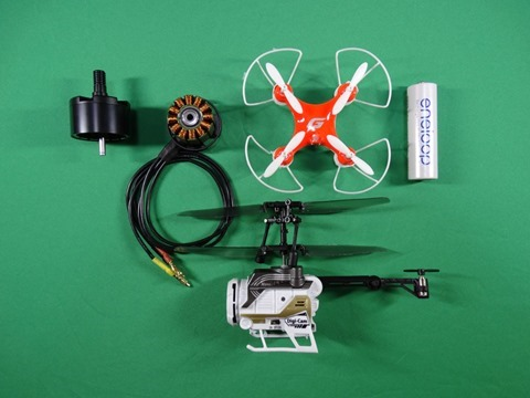 SkyRider-Drone-02