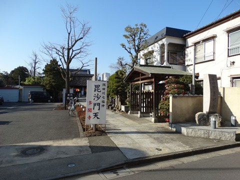 Sumidagawa-Shitifukujin-Photo-04