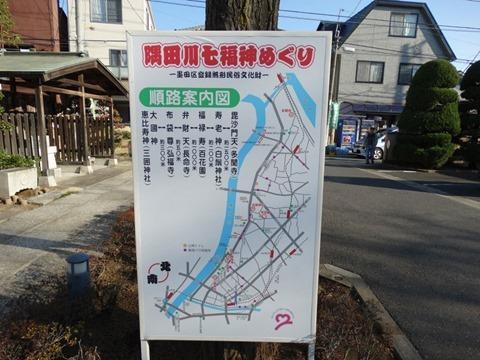 Sumidagawa-Shitifukujin-Photo-05