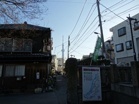 Sumidagawa-Shitifukujin-Photo-09
