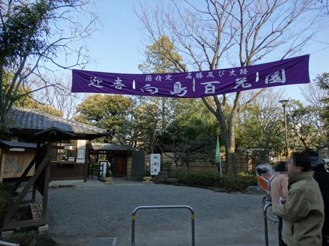 Sumidagawa-Shitifukujin-Photo-10