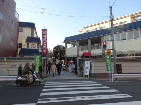 Sumidagawa-Shitifukujin-Photo-14