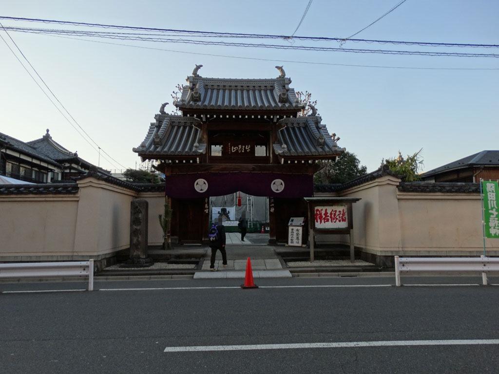 Sumidagawa-Shitifukujin-Photo-16.jpg