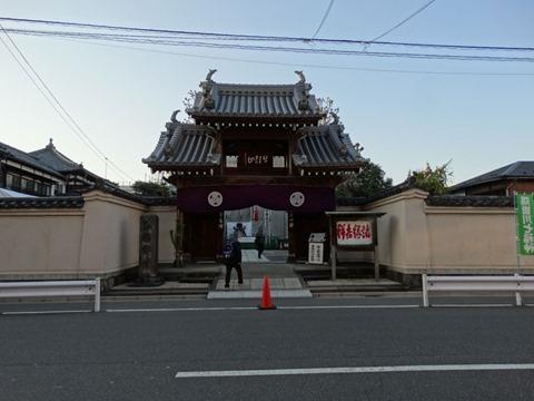 Sumidagawa-Shitifukujin-Photo-16