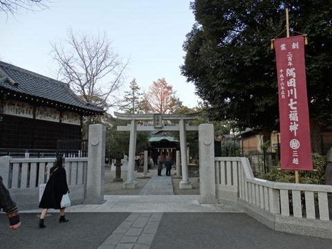 Sumidagawa-Shitifukujin-Photo-18