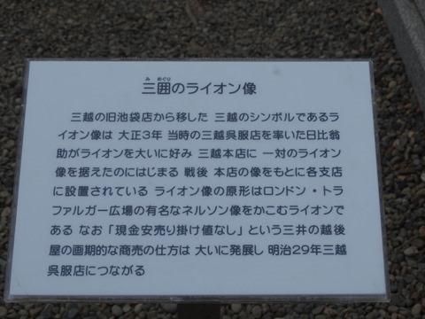 Sumidagawa-Shitifukujin-Photo-20