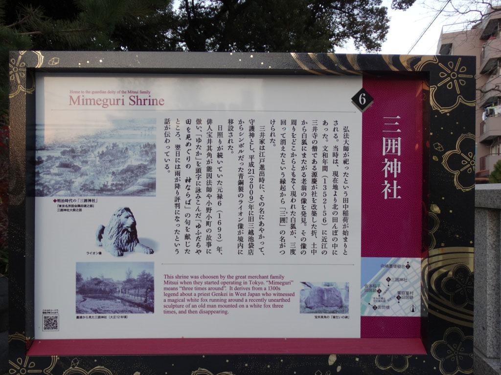 Sumidagawa-Shitifukujin-Photo-21.jpg