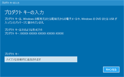 Windows10-Change-Edition-04