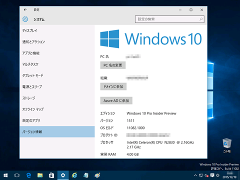 Windows10-build11082-01