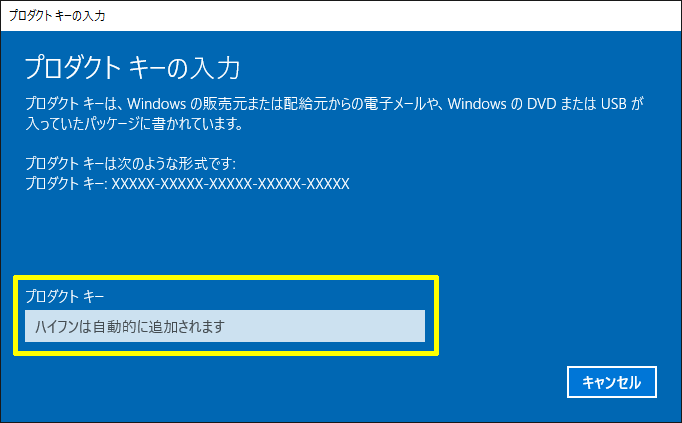 Windows81-Home-to-Windows10-Pro-04.png