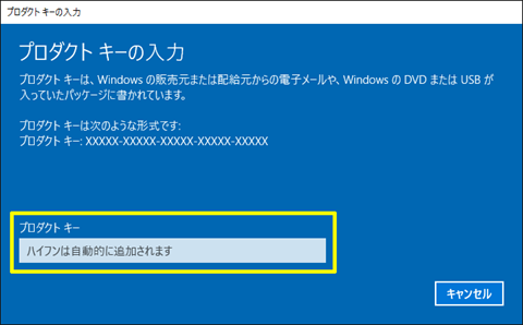 Windows81-Home-to-Windows10-Pro-04