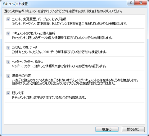MS-Word2010-02