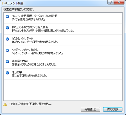 MS-Word2010-03