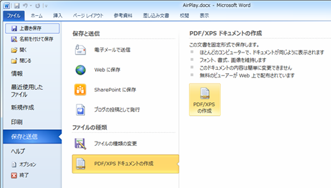 MS-Word2010-04